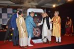 Amjad Ali Khan, Pandit Jasraj, Balamurlikrishna, Hariprasad Chaurasia at Classical app of SAREGAMA launch in J W Marriott on 15th Sept 2015 (10)_55f924219ddbd.JPG