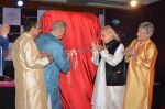 Amjad Ali Khan, Pandit Jasraj, Balamurlikrishna, Hariprasad Chaurasia at Classical app of SAREGAMA launch in J W Marriott on 15th Sept 2015 (9)_55f9242b827ad.JPG