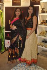 Anita Kanwal, Pooja Kanwal at Kashish store launch in Huges Road on 15th Sept 2015
