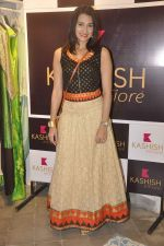 Pooja Kanwal at Kashish store launch in Huges Road on 15th Sept 2015