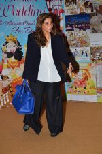Dimple Kapadia at Sakshi Salve book launch in Mumbai on 16th Sept 2015
