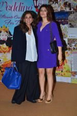 Dimple Kapadia, Twinkle Khanna at Sakshi Salve book launch in Mumbai on 16th Sept 2015 (81)_55fa971d2f37b.JPG