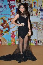 Kanika Kapoor at Sakshi Salve book launch in Mumbai on 16th Sept 2015