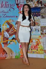 Manyata Dutt at Sakshi Salve book launch in Mumbai on 16th Sept 2015