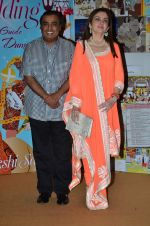 Nita Ambani, Mukesh Ambani at Sakshi Salve book launch in Mumbai on 16th Sept 2015 (106)_55fa975fbe72f.JPG