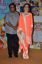 Nita Ambani, Mukesh Ambani at Sakshi Salve book launch in Mumbai on 16th Sept 2015 (108)_55fa97626fb1e.JPG