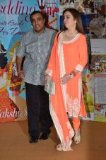Nita Ambani, Mukesh Ambani at Sakshi Salve book launch in Mumbai on 16th Sept 2015