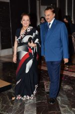 Saira Banu at Sakshi Salve book launch in Mumbai on 16th Sept 2015