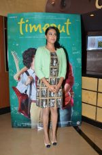 Swara Bhaskar at Timeout press meet in PVR on 16th Sept 2015 (11)_55fa957fe47e4.JPG
