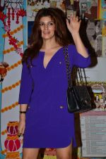 Twinkle Khanna at Sakshi Salve book launch in Mumbai on 16th Sept 2015
