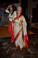 Waheeda Rehman at Sakshi Salve book launch in Mumbai on 16th Sept 2015