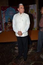 at Sakshi Salve book launch in Mumbai on 16th Sept 2015