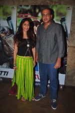 Ashutosh Gowariker, Sunita Gowariker at Katti Batti screening hosted by Kangana on 17th Sept 2015 (29)_55fbc2aeb9176.JPG