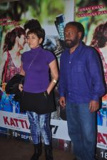 Deepa Sahi, Ketan Mehta at Katti Batti screening hosted by Kangana on 17th Sept 2015 (27)_55fbc2e02840c.JPG