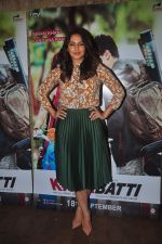 Huma Qureshi at Katti Batti screening hosted by Kangana on 17th Sept 2015 (39)_55fbc2f28016b.JPG