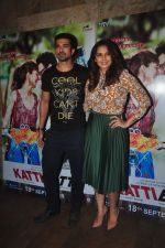 Huma Qureshi, Saqib Saleem at Katti Batti screening hosted by Kangana on 17th Sept 2015 (36)_55fbc30f4790c.JPG