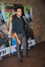Imran Khan at Katti Batti screening hosted by Kangana on 17th Sept 2015 (6)_55fbc34144109.JPG