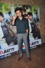 Imran Khan at Katti Batti screening hosted by Kangana on 17th Sept 2015 (8)_55fbc343e5074.JPG