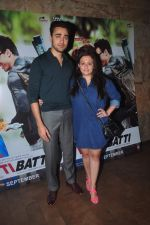 Imran Khan at Katti Batti screening hosted by Kangana on 17th Sept 2015 (9)_55fbc345360d5.JPG