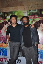 Imran Khan, Nikhil Advani at Katti Batti screening hosted by Kangana on 17th Sept 2015 (70)_55fbc3482c866.JPG