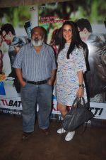 Neha Dhupia, Saurabh Shukla at Katti Batti screening hosted by Kangana on 17th Sept 2015 (13)_55fbc3b78f88b.JPG