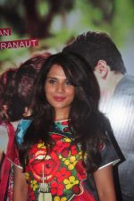 Richa Chadda at Katti Batti screening hosted by Kangana on 17th Sept 2015 (59)_55fbc3deaf3f5.JPG
