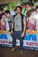 at Katti Batti screening hosted by Kangana on 17th Sept 2015 (47)_55fbc2cc2c0d2.JPG