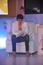 Mandira Bedi at Pampers event on 20th Sept 2015 (21)_55ffac7c3edee.JPG