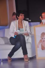 Mandira Bedi at Pampers event on 20th Sept 2015 (28)_55ffac80c7ac2.JPG