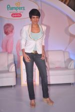 Mandira Bedi at Pampers event on 20th Sept 2015 (36)_55ffac83b83cc.JPG