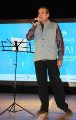 Suresh Wadkar performed at the _Care for Cancer Patients - Annual Day Event_  organised by NGO Vishwas.1