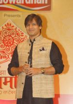 Vivek Oberoi snapped at Siddhivinayak temple on 20th Sept 2015