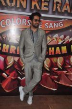 Ayushmann Khurrana at Suron Ke Rang Colors Ke Sang in Mumbai on 21st Sept 2015