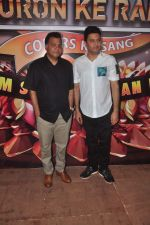 Bhushan Kumar at Suron Ke Rang Colors Ke Sang in Mumbai on 21st Sept 2015 (29)_5601222a30682.JPG