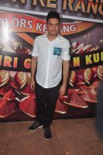 Bhushan Kumar at Suron Ke Rang Colors Ke Sang in Mumbai on 21st Sept 2015 (32)_5601222ca2f1e.JPG