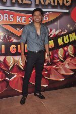 Shaan at Suron Ke Rang Colors Ke Sang in Mumbai on 21st Sept 2015 (14)_560121f9300f8.JPG