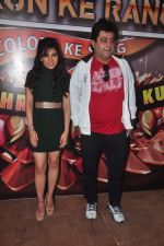 Tulsi Kumar at Suron Ke Rang Colors Ke Sang in Mumbai on 21st Sept 2015