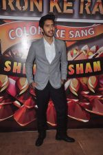 at Suron Ke Rang Colors Ke Sang in Mumbai on 21st Sept 2015