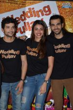 Anushka S Ranjan, Diganth, Karan V Grover at wedding Pullav promotions at Law college in Vile parle on 22nd Sept 2015 (47)_560262806ef5e.JPG