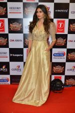 Athiya Shetty at Gulshan Kumar Tribute in Filmcity on 22nd Sept 2015 (361)_5602a8ea26582.JPG