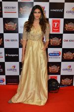 Athiya Shetty at Gulshan Kumar Tribute in Filmcity on 22nd Sept 2015 (363)_5602a8ec0e2d1.JPG