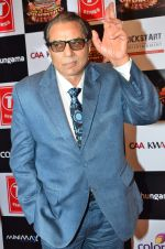 Dharmendra at Gulshan Kumar Tribute in Filmcity on 22nd Sept 2015