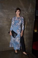 Gauhar Khan at the Intent premiere in Fun on 22nd Sept 2015 (8)_5602615b2f725.JPG