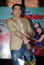 Kapil Sharma at the press conference of Film Kis Kisko Pyaar Karu in Delhi on 22nd Sept 2015 (10)_56024c2ceb301.JPG