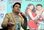 Kapil Sharma at the press conference of Film Kis Kisko Pyaar Karu in Delhi on 22nd Sept 2015 (14)_56024c322ae52.JPG