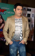 Kapil Sharma at the press conference of Film Kis Kisko Pyaar Karu in Delhi on 22nd Sept 2015 (8)_56024c2b0ac7c.JPG