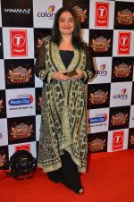 Pooja Bhatt at Gulshan Kumar Tribute in Filmcity on 22nd Sept 2015
