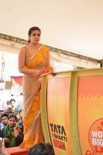 Raveena Tandon at Tata I-Shakti Besan offered the World
