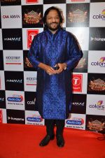Roop Kumar Rathod at Gulshan Kumar Tribute in Filmcity on 22nd Sept 2015