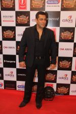 Salman Khan at Gulshan Kumar Tribute in Filmcity on 22nd Sept 2015